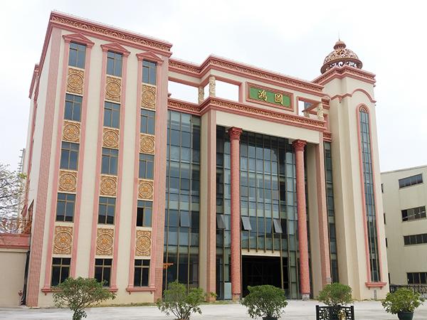 锌得利-办公大楼